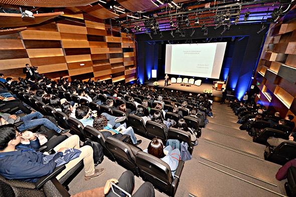 XIV Encuentro Iberoamericano de la Sociedad Civil Auditorio Juan Julio Wicht S.J. de la Universidad del Pacífico